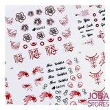 Nagel Sticker Set Chinees (240 stickers)_