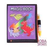 OP=OP Magisch Water Kleurboek_