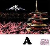 Kras Tekening Groot A (41x28cm) - Mount Fuji_