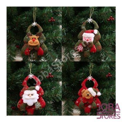 Kersthangers Kerstboom set van 4 stuks
