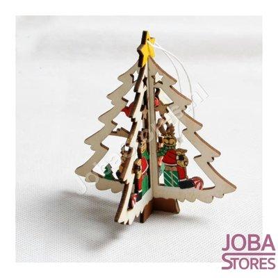 Houten Kerst Hangers Kerstboom 3D (5 stuks)