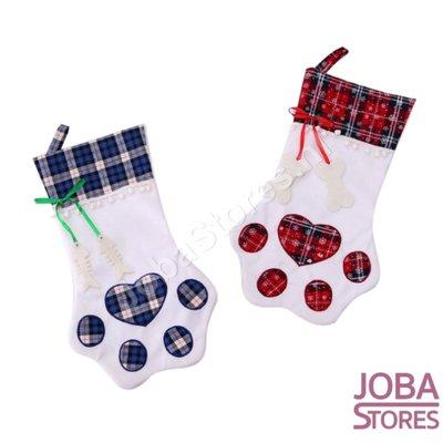 Mega Kerst Sokken Set Poot (Rood & Blauw)