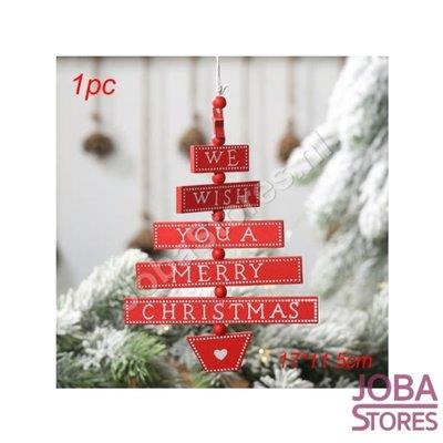 Houten Kerst Hanger Wish