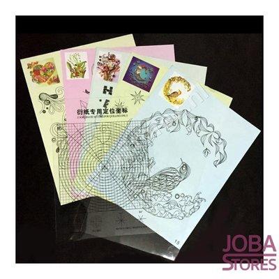 Papierkunst (Paper Quilling) Sjablonen (18 delig)