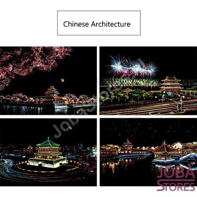 Kras Tekeningen Set Chinese Architecture 29x21cm (4 stuks)