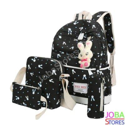 OP=OP Schooltassen Set Bunny Zwart (5-delig)
