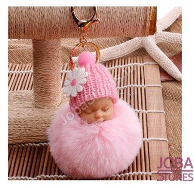 Pom Pom Sleutelhanger Baby Licht Roze