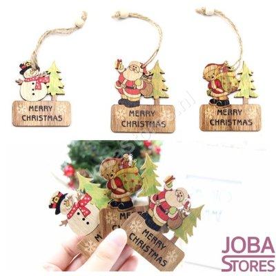 Houten Kerst Hangers Merry Christmas (6 stuks)