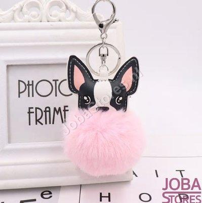 Pom Pom Sleutelhanger Hond Licht Roze