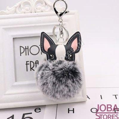 Pom Pom Sleutelhanger Hond Zwart-Wit