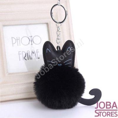 Pom Pom Sleutelhanger Kat Zwart