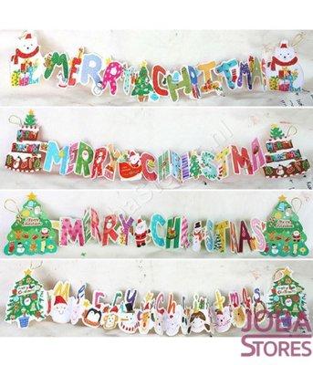 Kerstkaarten slinger set (4 stuks)
