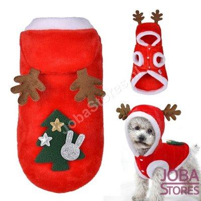 Honden & Katten Kerst Pakje maat M
