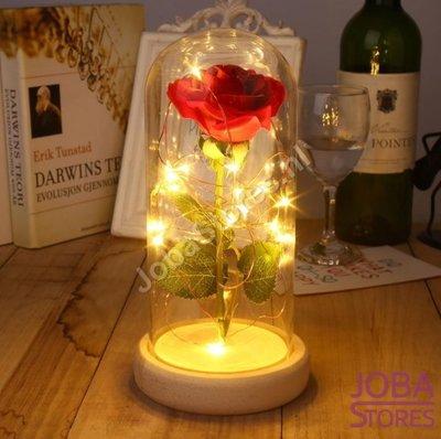 Roos in stolp met verlichting