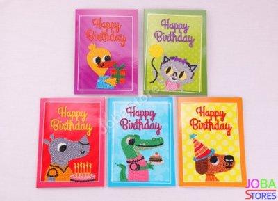 Diamond Painting Verjaardagskaarten Set 002 (5 stuks)