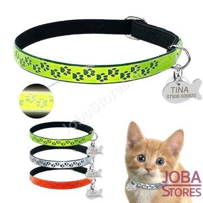 Custom Katten Halsband Reflecterend