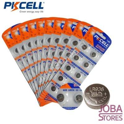 Knoopcel batterijen AG9 1.5V PKCELL 50 stuks (LR936, LR45)