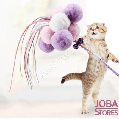Katten Speelgoed Hengel PomPom Paars