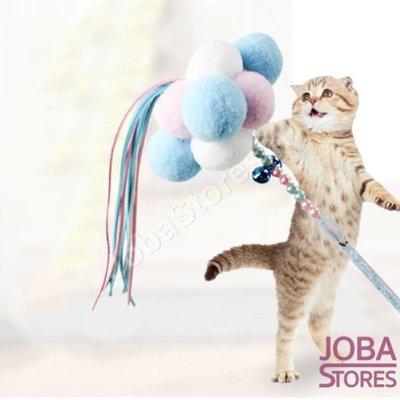 Katten Speelgoed Hengel PomPom Blauw