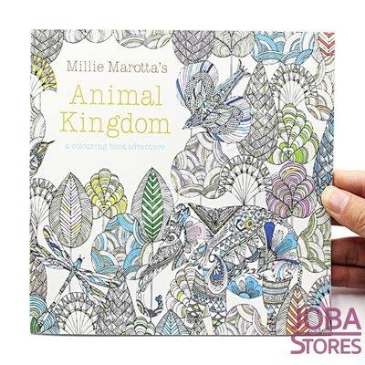 Kleurboek voor volwassenen