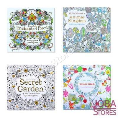 Kleurboeken voor volwassenen Set 1 (4 stuks)