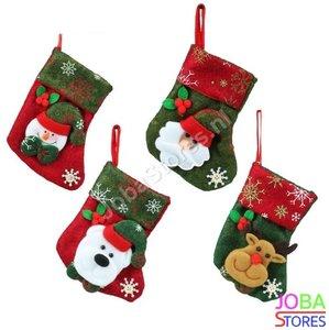 Set Kerst Sokken (4 stuks) 10x16x12cm