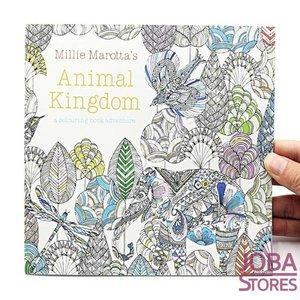 """Kleurboek voor volwassenen """"Animal Kingdom"""" (24 pagina's)"""